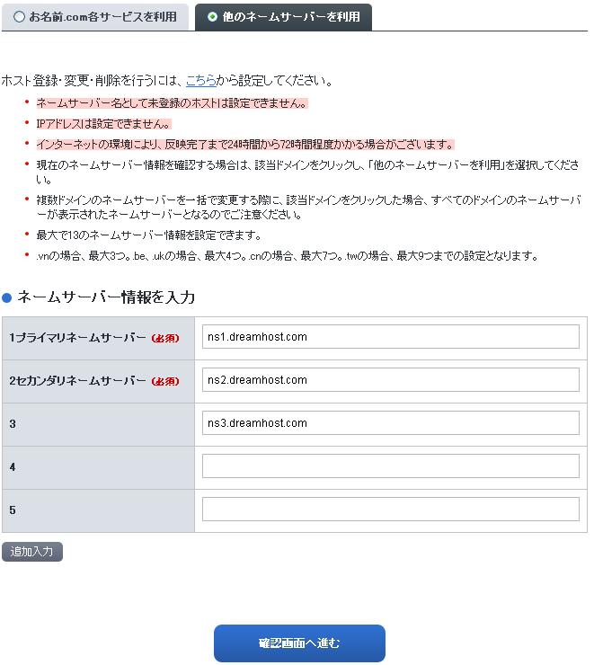 DNS_Server_host