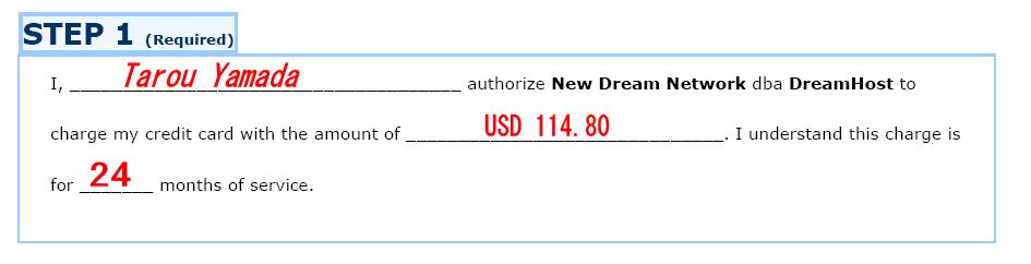 fax_aut_step1
