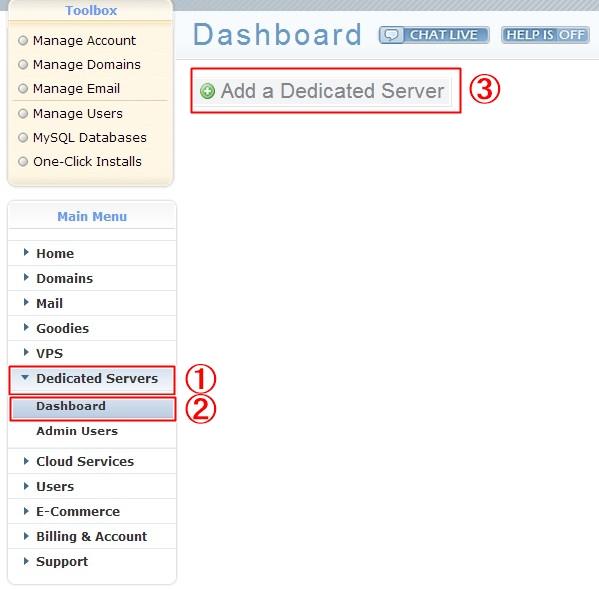 Dedicated_Server1