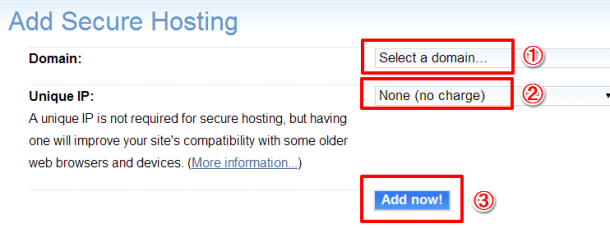 add_secure_hosting2