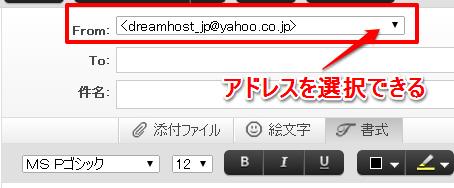 yahoo-mail12
