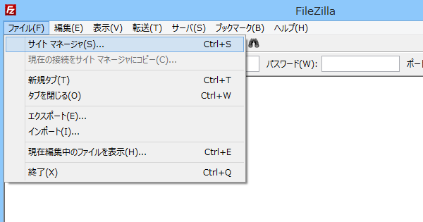 filezilla-setting
